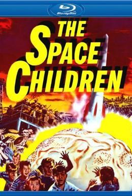 Постер фильма Космические дети (1958)