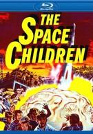 Космические дети (1958)