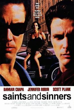 Постер фильма Святые и грешники (1994)