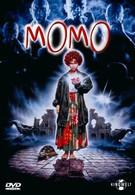 Момо (1986)