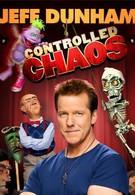 Джефф Данэм: Контролируемый хаос (2011)