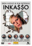 Акулы бизнеса (2004)
