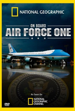Постер фильма Борт № 1. Самолёт президента (2009)