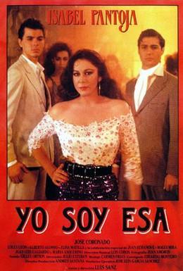 Постер фильма Это я (1990)