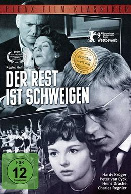 Постер фильма Остальное – молчание (1959)