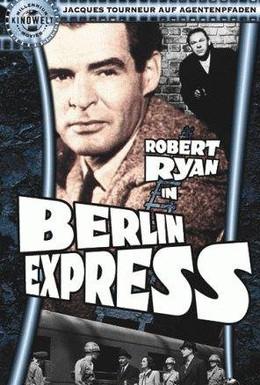Постер фильма Берлинский экспресс (1948)