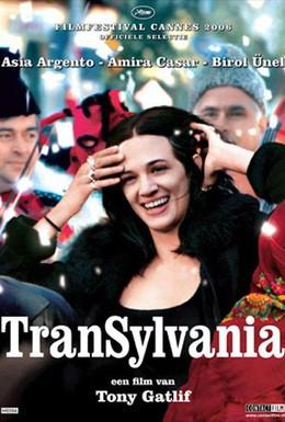 Постер фильма Трансильвания (2006)
