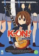 K-On! Фильм (2011)