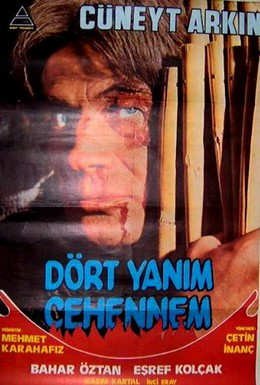 Постер фильма В пучине ада (1982)