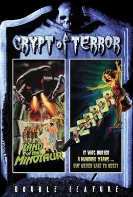 Постер фильма Террор (1978)