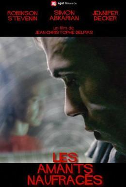 Постер фильма Разбившаяся любовь (2010)