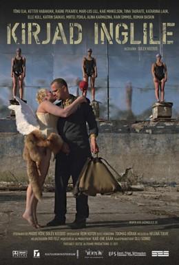 Постер фильма Письма к Ангелу (2011)