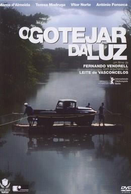 Постер фильма Мелкие капли (2002)