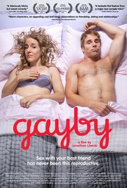 Постер фильма Гейби (2012)