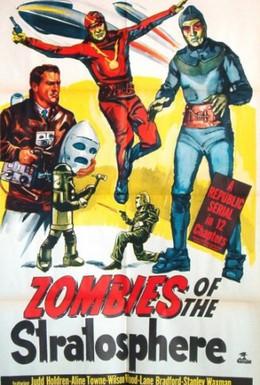 Постер фильма Зомби из стратосферы (1952)