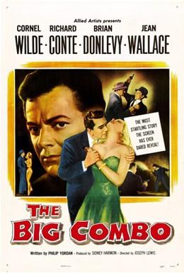Постер фильма Большой ансамбль (1955)
