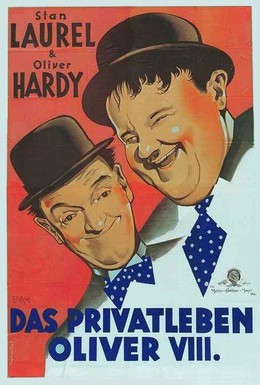 Постер фильма Оливер восьмой (1934)