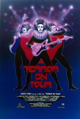 Постер фильма Ужас на гастролях (1980)