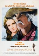 Монти Уолш (1970)