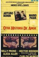 Другая история любви (1986)