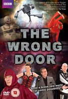 Не та дверь (2008)