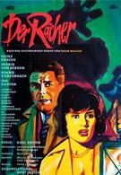 Мститель (1960)