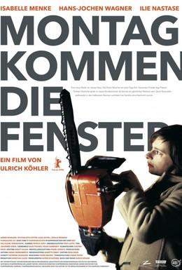 Постер фильма В понедельник привезут окна (2006)