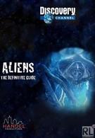 Полное руководство по пришельцам (2013)