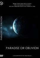 Рай или забвение (2012)