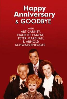 Постер фильма Счастливая годовщина и разлука (1974)