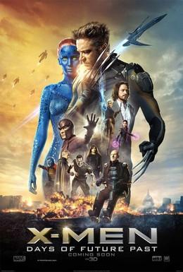 Постер фильма Люди Икс: Дни минувшего будущего (2014)