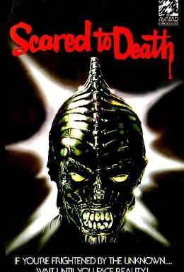 Постер фильма Напуганные до смерти (1980)