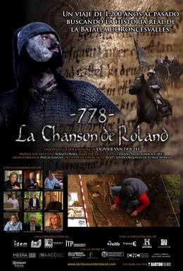 Постер фильма 778 – Песнь о Роланде (2011)