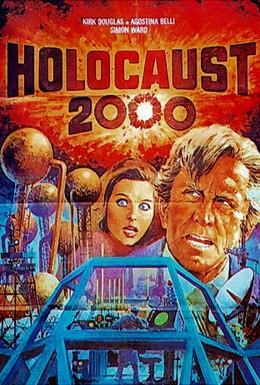 Постер фильма Холокост 2000 (1977)