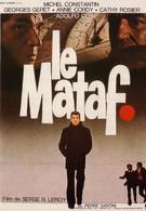 Матрос (1973)