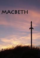 Макбет (1982)