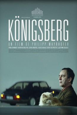 Постер фильма Кёнисберг (2012)