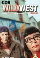 Дикий запад (2002)