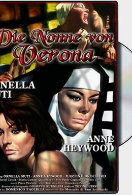 Постер фильма Монахини из Сант-Арканджело (1973)