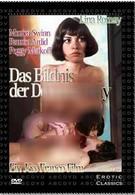 Портрет Дорианы Грей (1976)