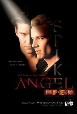 Постер фильма Ангел (1999)