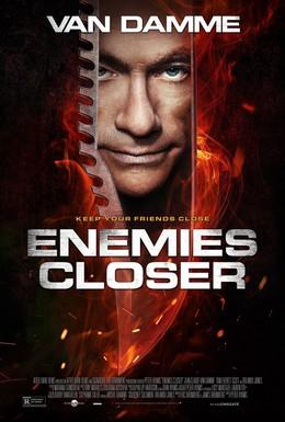 Постер фильма Близкие враги (2013)