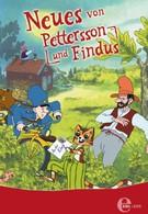 Петтсон и Финдус – Котонафт (2000)