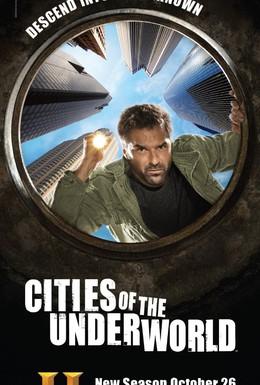 Постер фильма Города подземелья (2007)