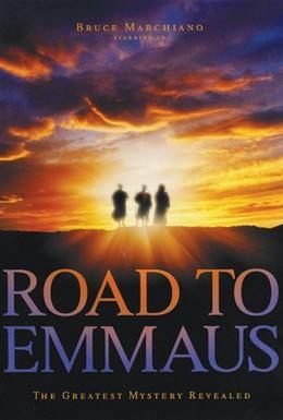 Постер фильма Дорога в Эммаус (2010)
