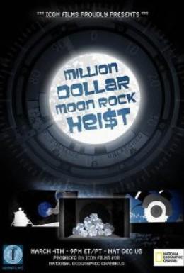 Постер фильма National Geographic. Похищение лунного камня (2012)