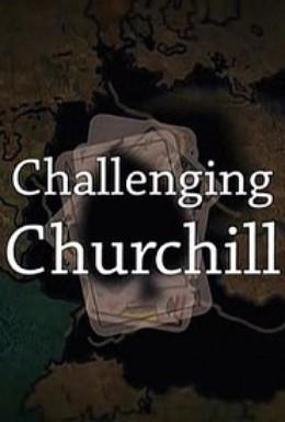 Постер фильма Испытания Черчилля (2012)