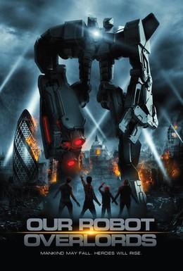 Постер фильма Железная схватка (2014)