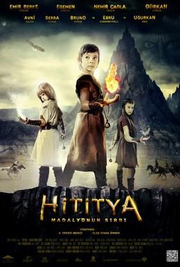 Постер фильма Медальон Хититуйи (2013)
