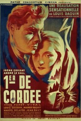 Постер фильма Первый в связке (1944)